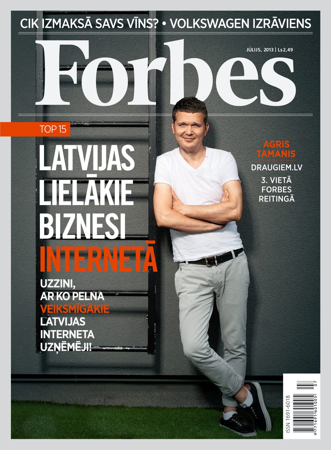 FORBES_julijs_2013