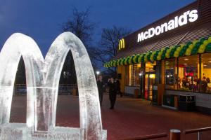 McDonalds_restorans_2