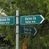 karsavas-novada-uzstaditas-ielu-norades-latgaliesu-valoda-55da087886648